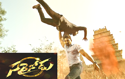 Allu Arjun Playing MLAs Bodyguard Role in Sarrainodu