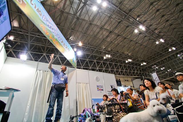 Interpets 2017, at Tokyo Big Sight, Ariake, Kotoku, Tokyo