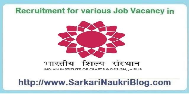 Naukri Vacancy Recruitment IICD Jaipur