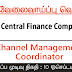 Vacancy In Central Finance Company PLC