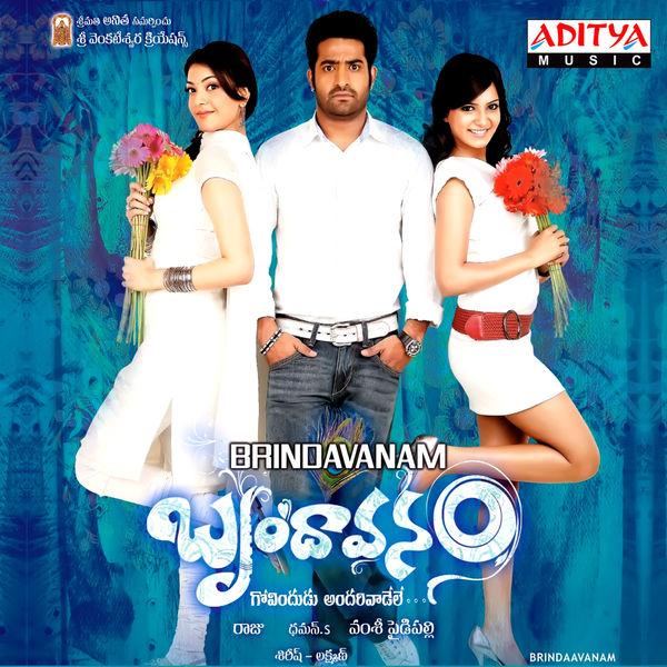 Brindavanam (2010) Telugu Songs Lyrics