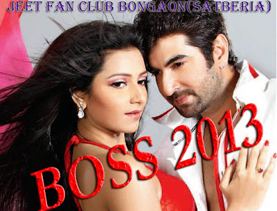boss video song download hd