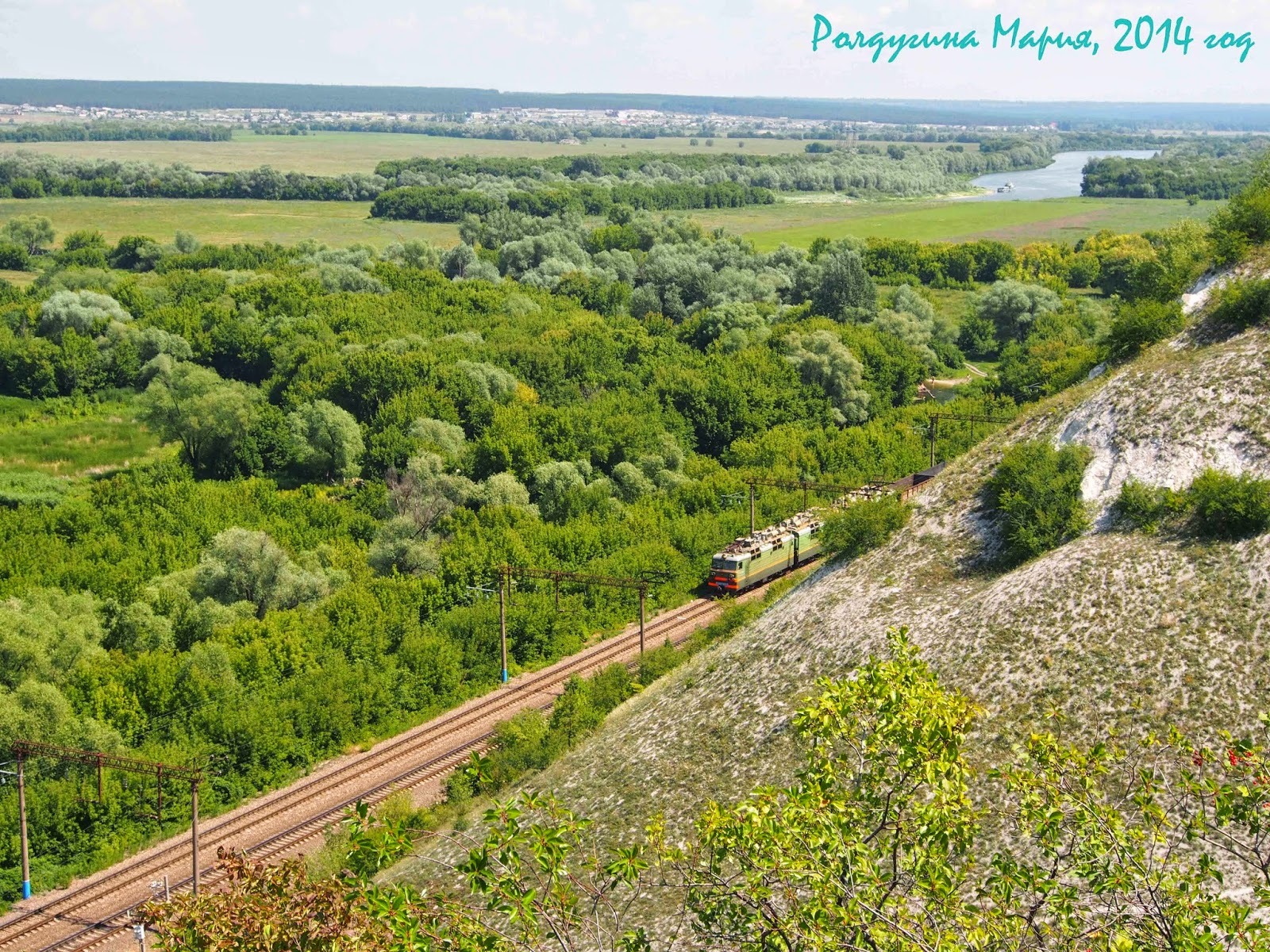 Дивногрье Воронеж