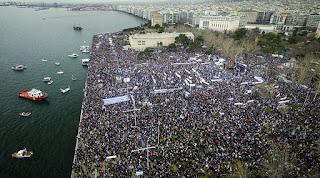 «Ηχηρό» μήνυμα στην κυβέρνηση από τη λαοθάλασσα της Θεσσαλονίκης για το Σκοπιανό