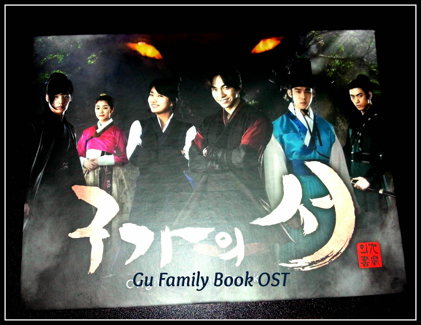 Gu Family Book Ost Disc 2
