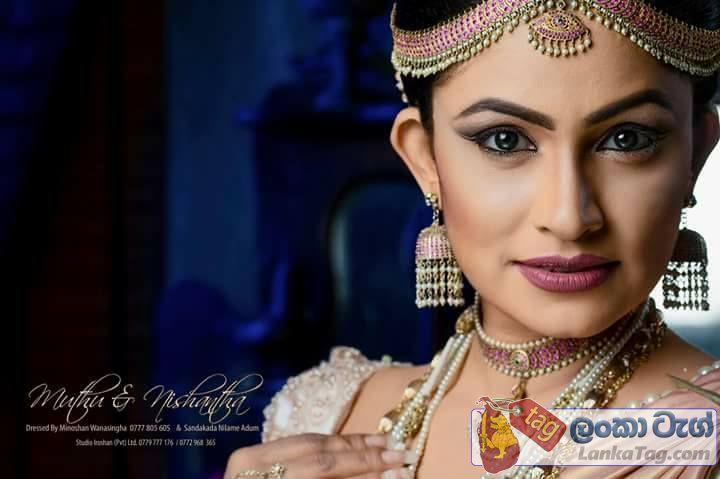 bride face muthu tharanga