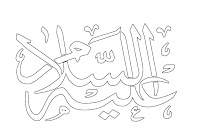 Assalam Islamic Kids Coloring Pages