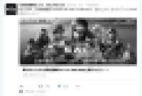 blog.fujiu.jp Twitterのプロモーション・おすすめ・アンケートを消し去る方法