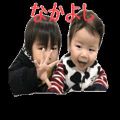 smile of my children