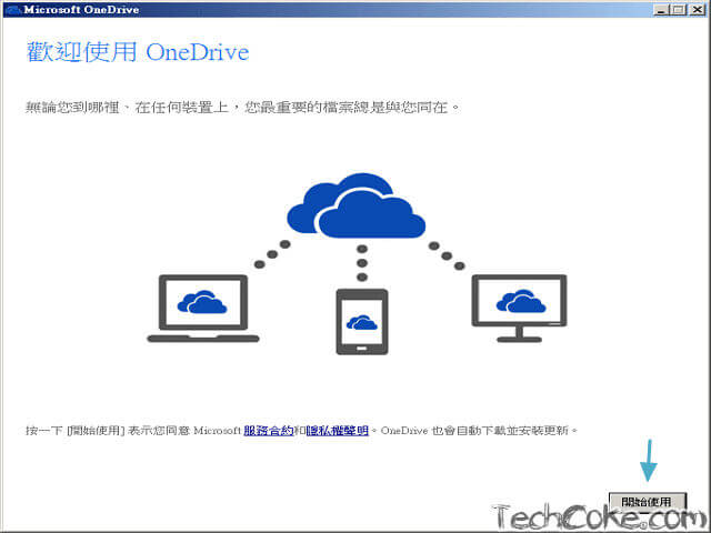 [密技] Windows OneDrive Dropbox 移至 SD 卡,讓 SSD 使用壽命更長久_401