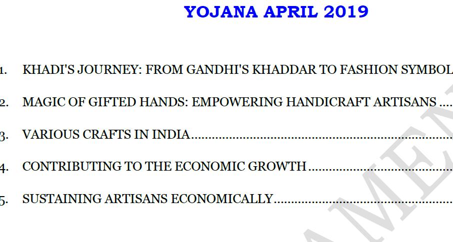 GIST of Yojana April 2019 PDF