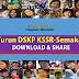 Muat Turun DSKP【Terbaru】 KSSR-Semakan 2017  【DOWNLOAD & SHARE】