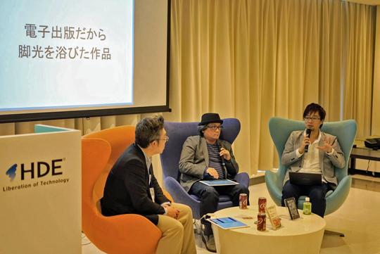 西田宗千佳×まつもとあつし×鷹野凌「電子出版ゆく年くる年。今年のトピックスを振り返り、来年がどんな年になるかを大胆予測」