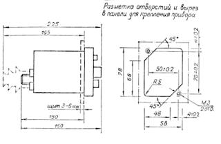 Блок управления БУ-12