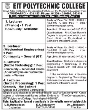 EIT Polytechnic College Lecturers Recruitment-2018 | Last Date:26-11