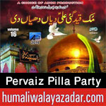 http://www.humaliwalayazadar.com/2016/11/pervaiz-pilla-party-nohay-2017.html