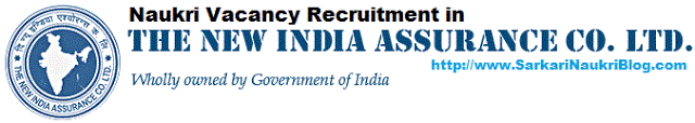 Naukri vacancy recruitment  New India Assurance Company NIACL