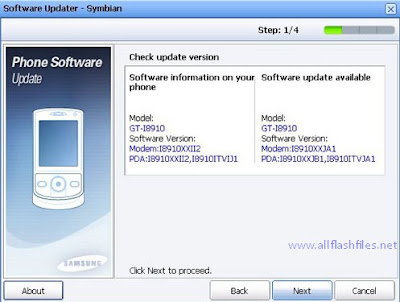 Samsung-SamFirm-Software-Updater