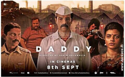 Daddy Budget, Screens & Day Wise Box Office Collection