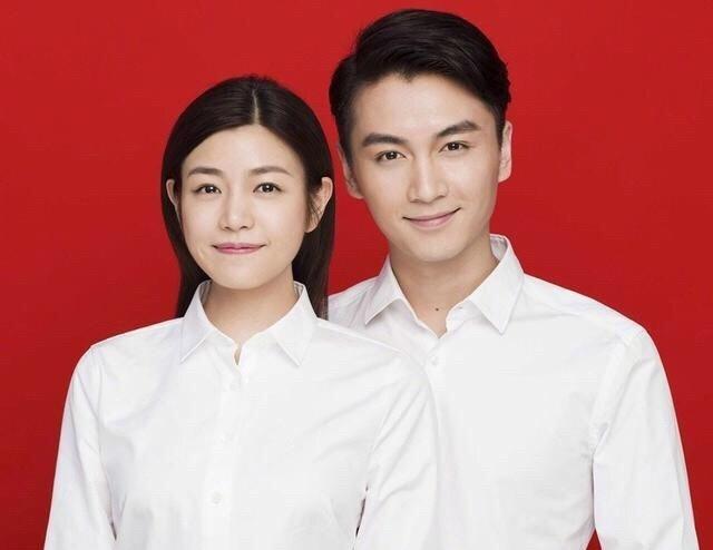 Michelle Chen Chen Xiao marriage license photo 2016