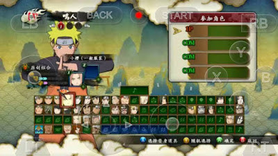 Download Xbox 360 Cloud Game Emulator Apk for Android