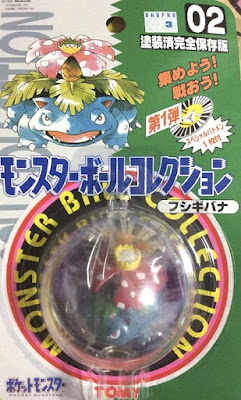 Venusaur Pokemon figure Tomy Monster Ball Collection series