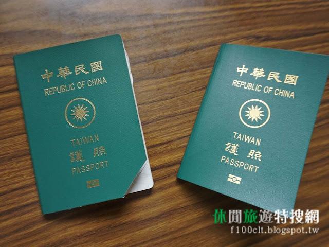 澳洲/澳大利亞打工度假 護照過期/護照遺失 - 新護照申請及移民局線上資料更新經驗分享