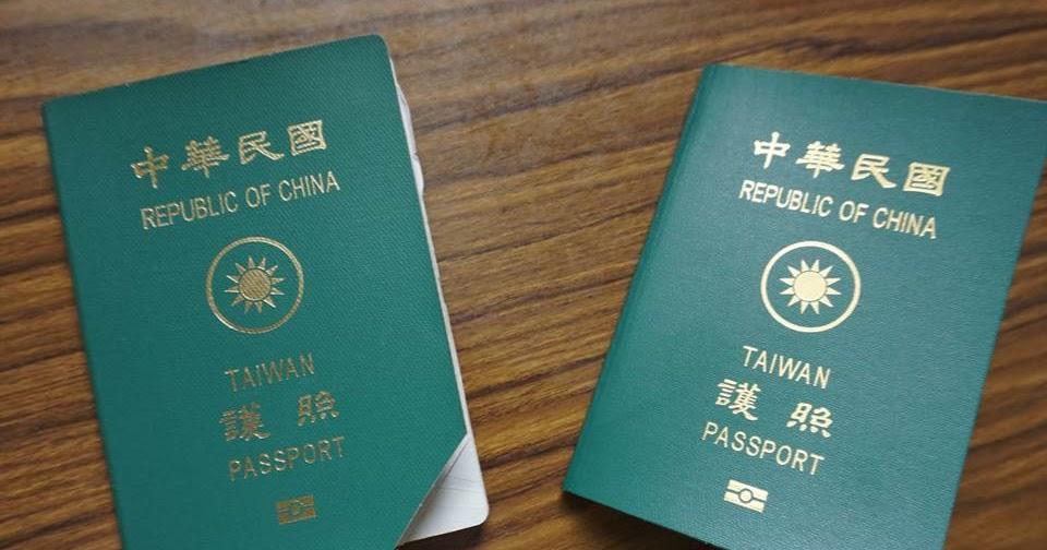 澳洲/澳大利亞打工度假 護照過期/護照遺失 - 新護照申請及移民局線上資料更新經驗分享 | 休閒旅遊特搜網