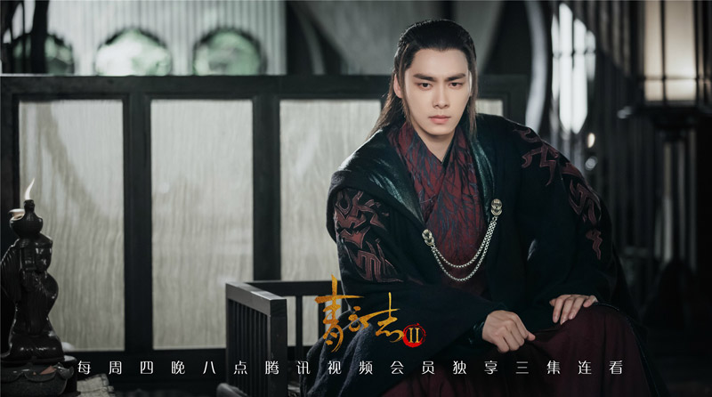 Feng Shu Legend Of Chusen Season 2 (2016) - Dramapanda