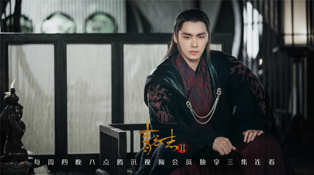 Legend of Chusen Season 2 Li Yi Feng