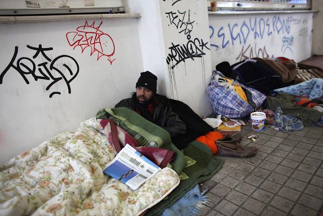 austeridad, grecia,