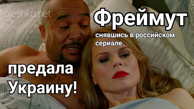 С 1 января в Украине прекращает вещание телеканал UBR - Цензор.НЕТ 426