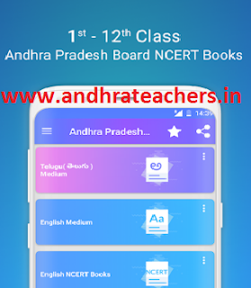 Andhra Pradesh Board Text Books Android App