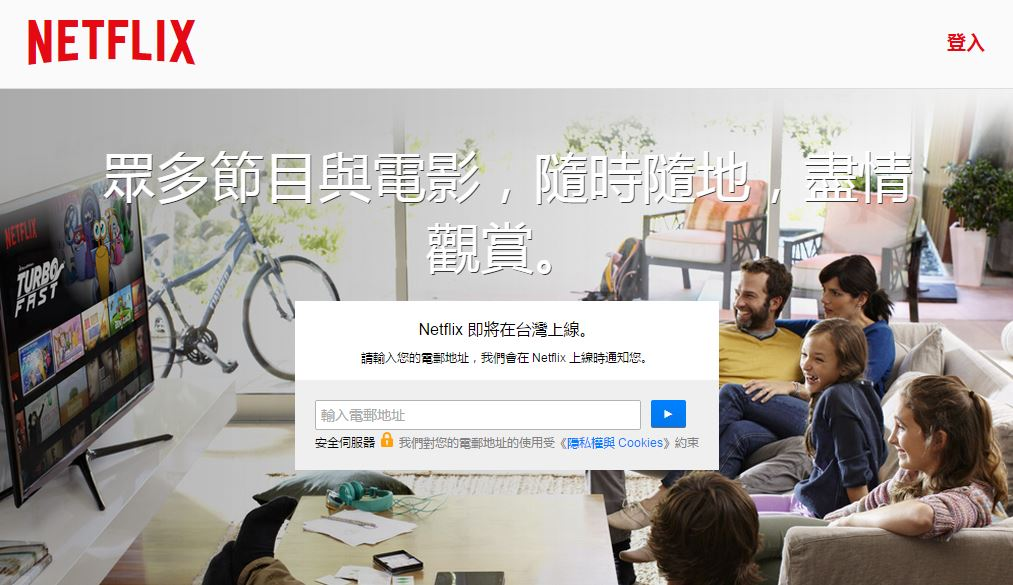 Netflix進軍台灣,為何網友那麼樂?因為Neflix有四法寶,贏得用戶的心! 數位時代