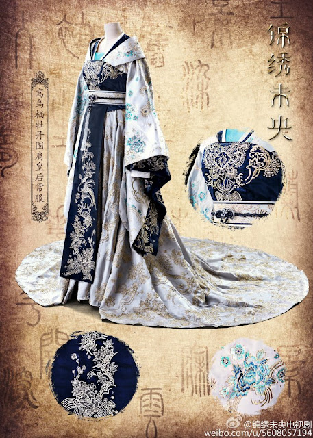 Princess Weiyoung costume
