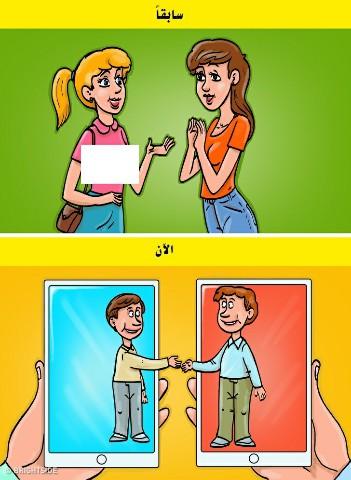 التحدُّث مع الأصدِقاء