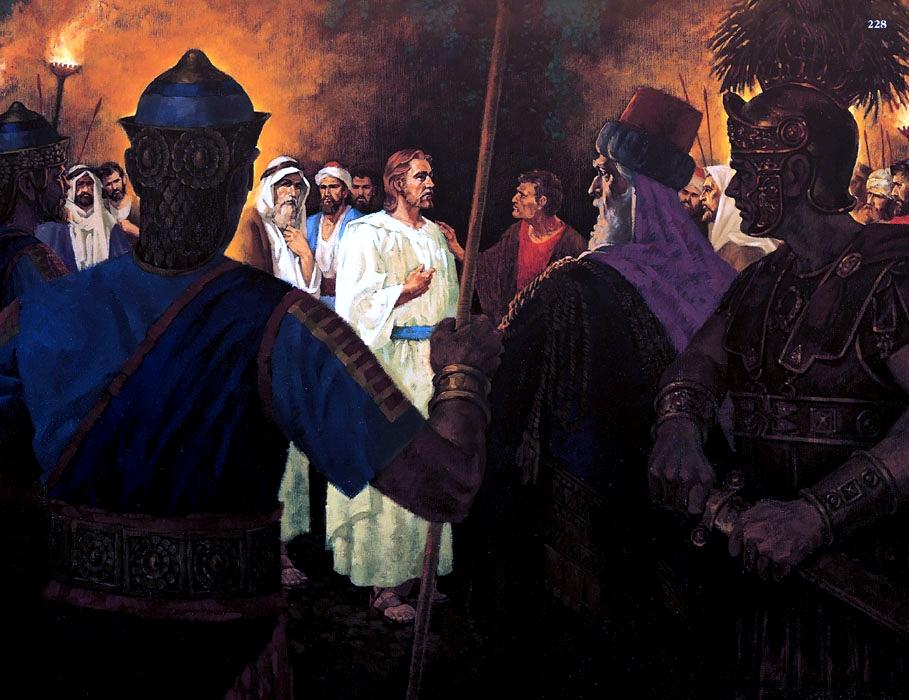 MÉDITATIONS CHRÉTIENNES POUR TOUTE L`ANNÉE - Pere Buse`e - Cie de Jésus - année 1708 Betrayal%252520of%252520Jesus_62468%252C228%252C7-31