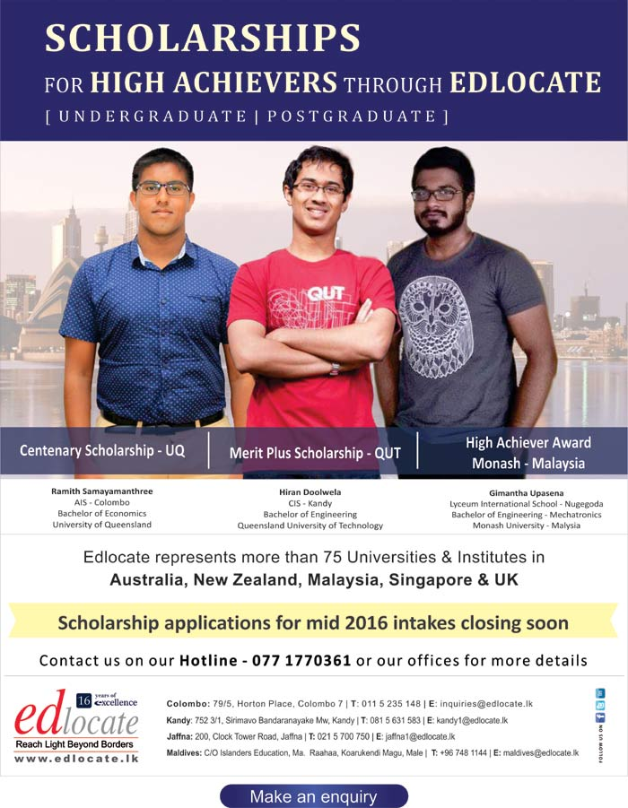 Scholarships for High Achievers Through Edlocate
