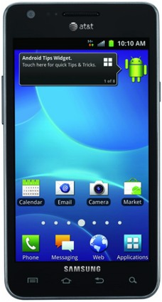 How to increase battery life of AT&T Samsung Galaxy S II SGH