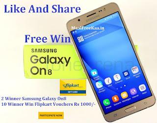 Free Samsung Galaxy On8