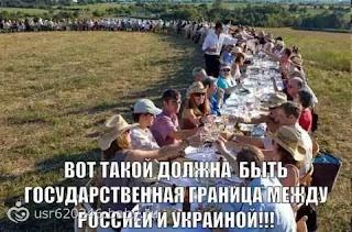 как должны выглядеть русско-украинская граница