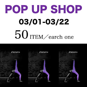 3月1日から22日【POP UP SHOP】BEPATCH