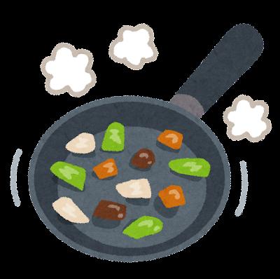 料理の「炒める」のイラスト