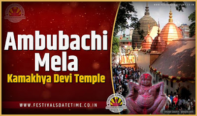 2021 Ambubachi Mela Date and Time, 2021 Ambubachi Mela Festival Schedule and Calendar