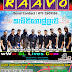 DIKWELLA RAAVO LIVE IN KEBITHIGOLLEWA 2017-10-28
