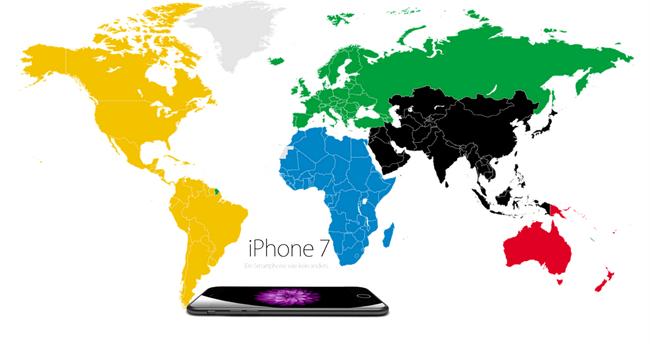 en ucuzu iphone-haritası
