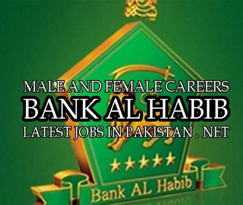 Latest Bank Al Habib Jobs in Pakistan