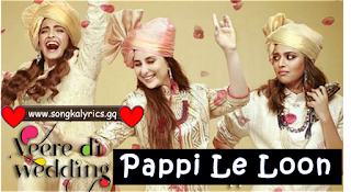 pappi-le-loon-lyrics-veere-di-wedding-sonam-kareena-kapoor