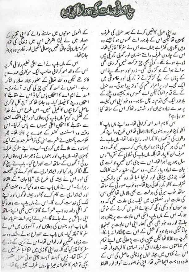 Khofnak Kahani Chandni Raat Ki Holnakiyan - PDF Books Free
