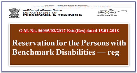 reservation-for-persons-with-benchmark-disability